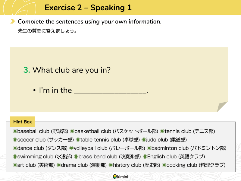 kimini英会話 教材 英検