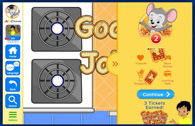 楽天ABCマウスのプレイ画面