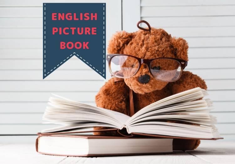 英語 買う