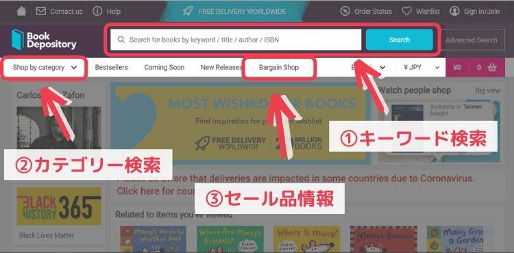 Book Depository商品検索
