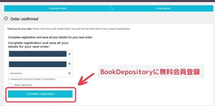 Book Depository会員登録