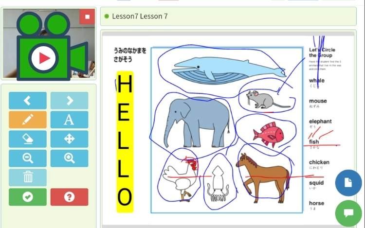 子供オンライン英会話で効果があった教材2