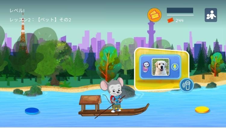 楽天ABCマウス最新版ホーム画面