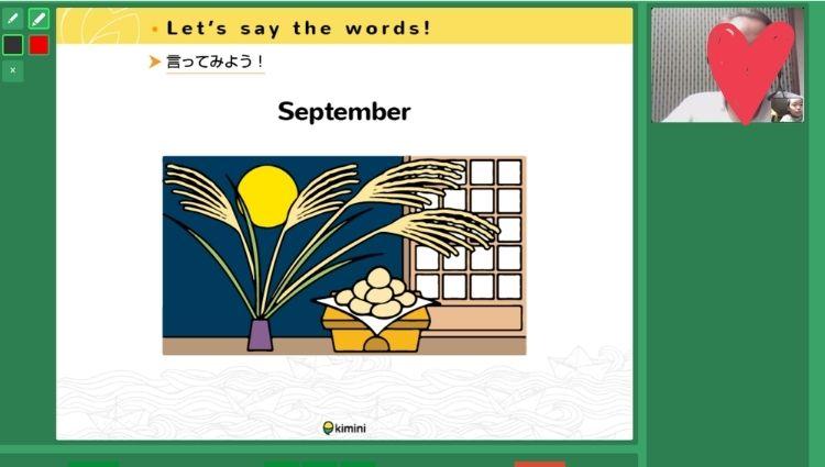 kimini英会話小学生コース2の教材 テーマ月の名前1