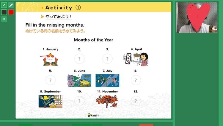 kimini英会話小学生コース2の教材 テーマ月の名前3