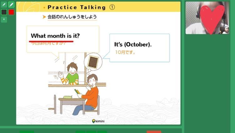 kimini英会話の小学生コース教材