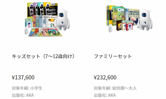 英会話ロボットMusioの価格