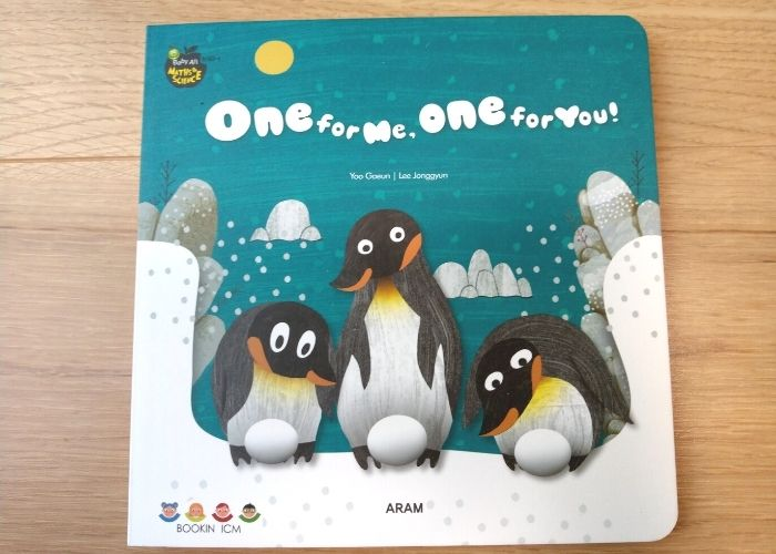 Baby All 英語絵本 One for Me, One for You!