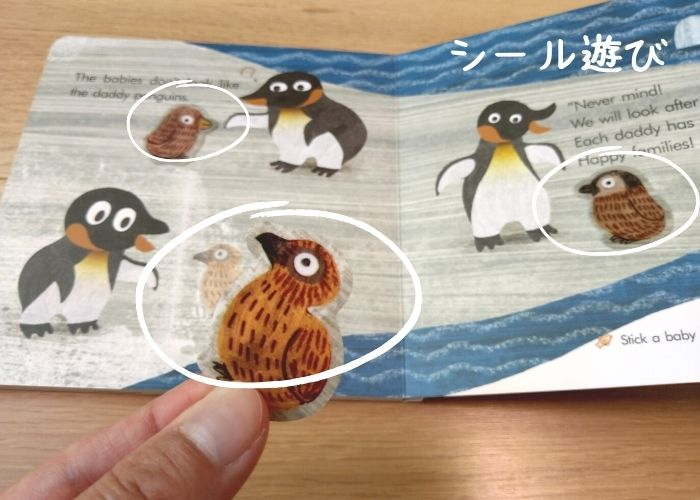Baby All 英語絵本 One for Me, One for You! の仕掛け