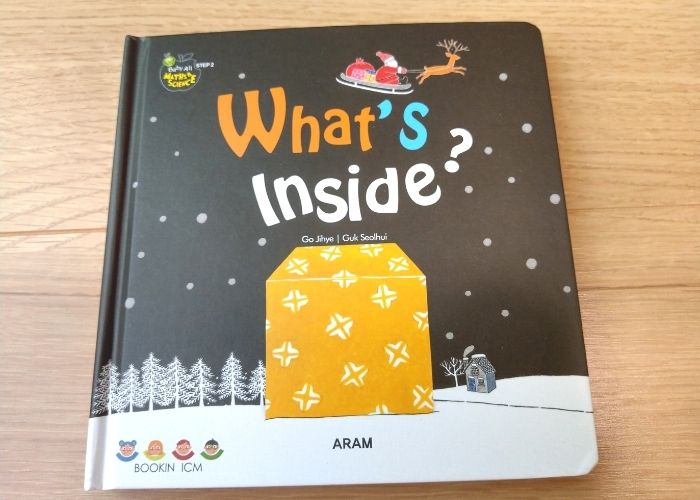 Baby All 英語絵本 What's inside?