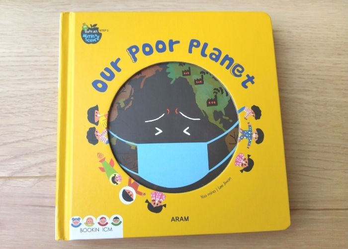 Baby All 英語絵本 Our Poor Planet