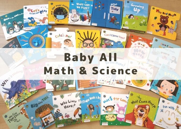 Baby All Maths & Scienceの英語絵本の紹介と購入方法